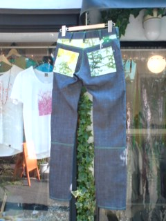 日影のパンツ、新しいサイズ!